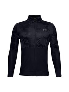 Under Armour - PROTOTYPE-verryttelytakki - 1 | Stockmann