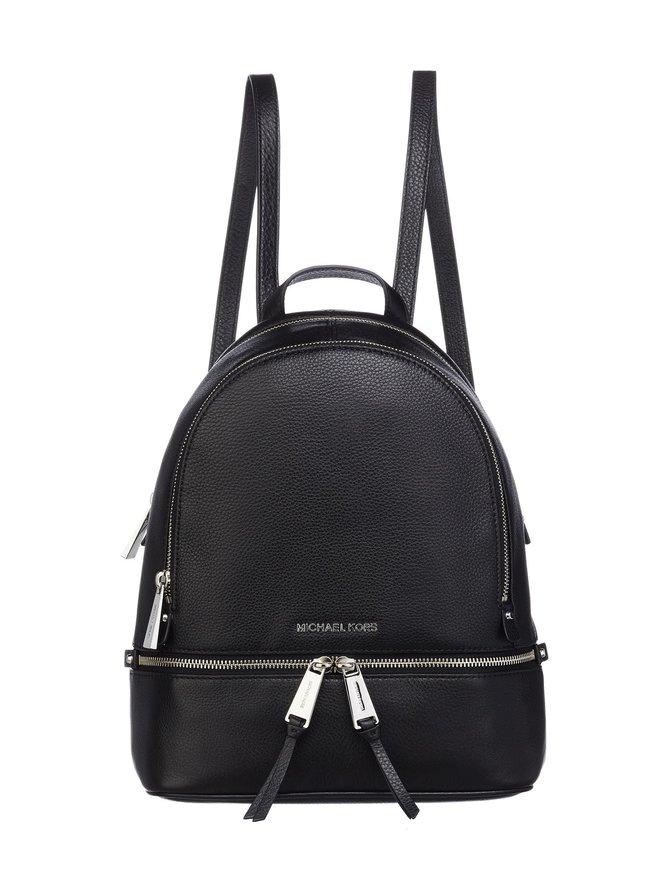 Rhea Small Leather Backpack -nahkareppu