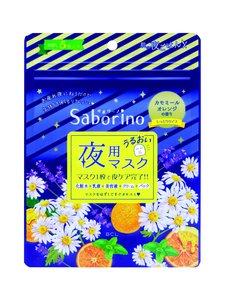 BCL - Saborino Good Night Sheet Mask -kangasnaamio 5 kpl - null | Stockmann