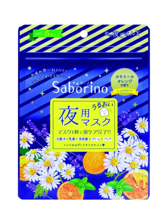 BCL - Saborino Good Night Sheet Mask -kangasnaamio 5 kpl - NOCOL | Stockmann - photo 1