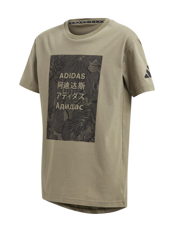 Athletics Pack Tee -paita