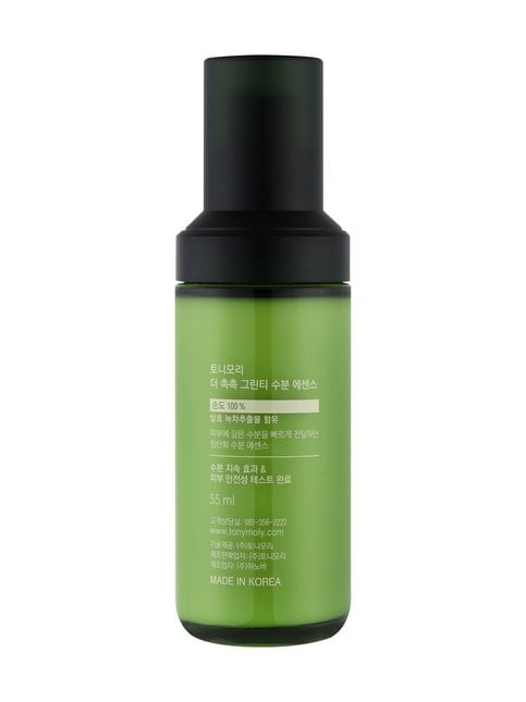 The Chok Chok Green Tea Watery Essence -seerumi 50 ml