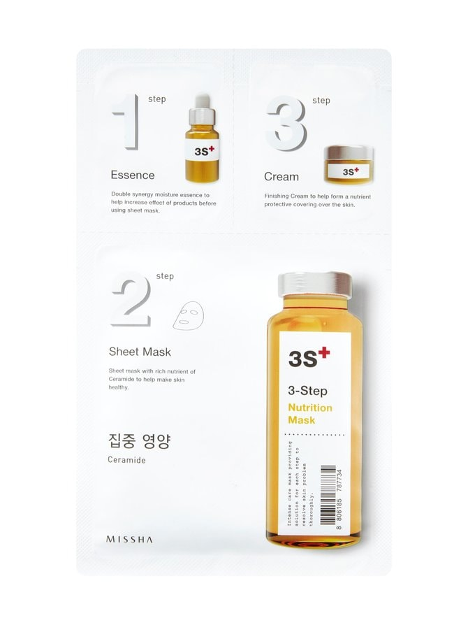 3Step Nutrition Mask -kangasnaamio 38,5 g