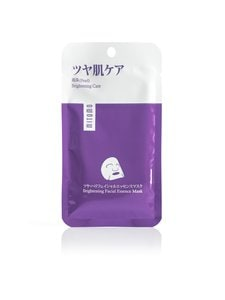 Mitomo - Premium Face Mask With Pearl Brightening Care -kasvonaamio | Stockmann