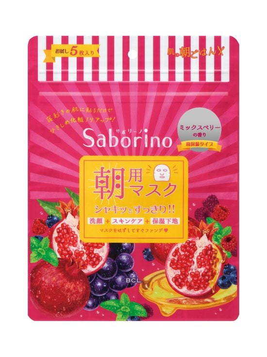 Saborino Morning Facial Sheet Mask Moisture Rich -kangasnaamio 5 kpl