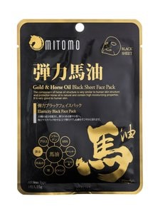 Mitomo - Elasticity Gold and Horse Oil -kasvonaamio 25 g | Stockmann