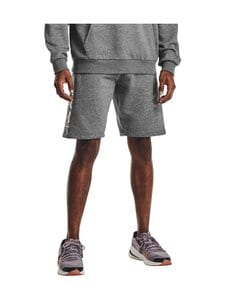 Under Armour - Rival Multilogo Short -shortsit - 012 PITCH GRAY | Stockmann