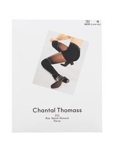 Chantal Thomass - Effrontee Thigh-high -sukkahousut - BLACK SILVER | Stockmann