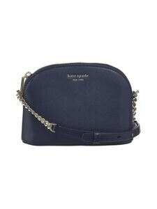 kate spade new york - Spencer Small Dome Crossbody -nahkalaukku - 563U NIGHTCAP | Stockmann