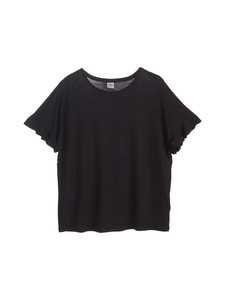 NOOM loungewear - Sanni-pyjamapaita - BLACK SOLID | Stockmann