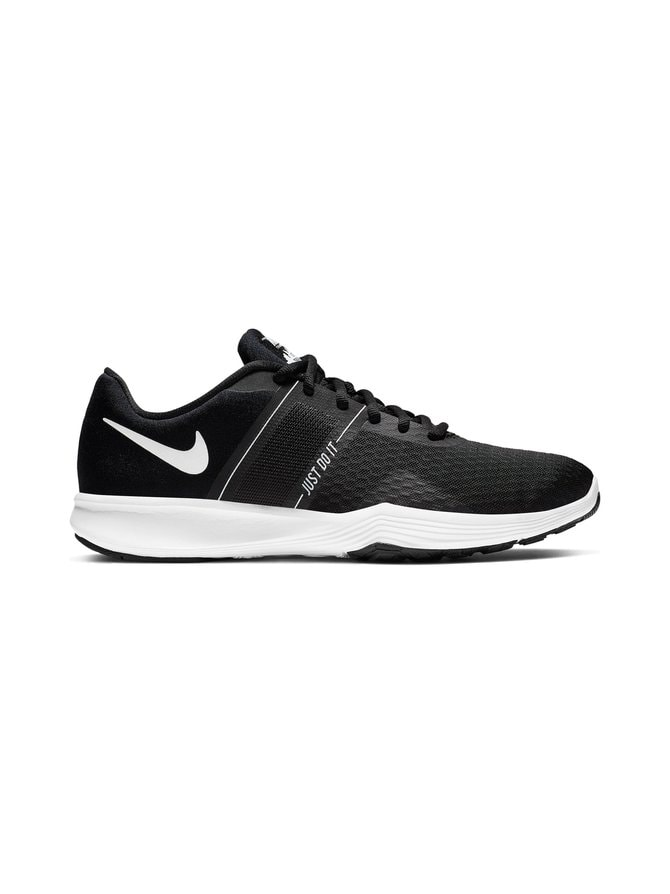 Nike City Trainer 2 -sneakerit