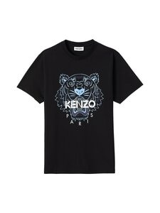 Kenzo - Tiger Classic T-Shirt -paita - 51 - SINGLE JERSEY CLASSIC TIGER - DARK KHAKI | Stockmann