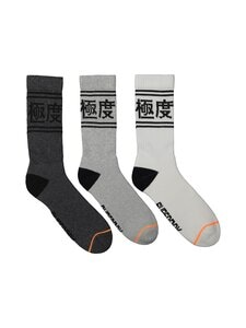 Superdry - Trophy Crew -sukat 3-pack - F0F CHARCOAL MULTIPACK | Stockmann