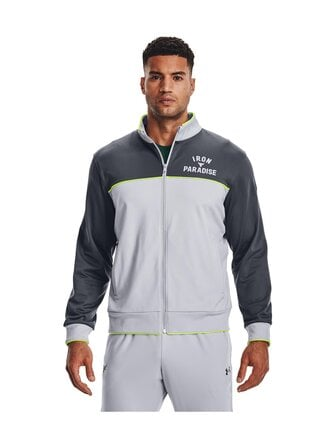 Rock Knit Track jacket - Under Armour