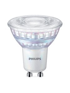 Philips - LED Spot 35W GU10 Dimmable 3000K -spottilamppu - WHITE | Stockmann