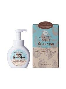 Whamisa - Organic Fruits Family Hand Wash Foam -vaahtomainen käsipesuaine 300 ml - null   Stockmann