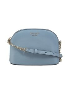 kate spade new york - Spencer Small Dome Crossbody -nahkalaukku - HORIZON BLUE | Stockmann